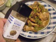 泰式咖喱鸡的做法