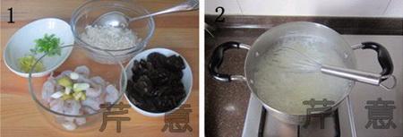 木耳鲜虾粥步骤1-2