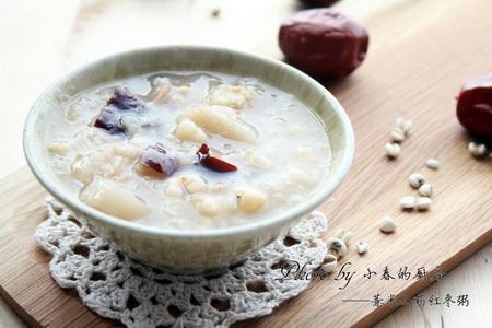 薏米山药红枣粥