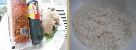 火腿皮蛋粥步骤1