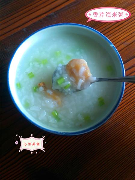 香芹海米粥