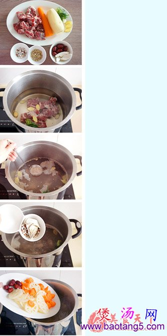 芡实薏米淮山莲藕排骨汤的做法