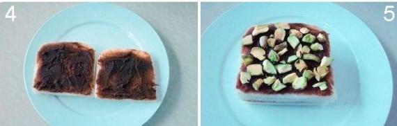 开心果豆沙年糕怎么做
