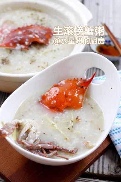 生滚螃蟹粥