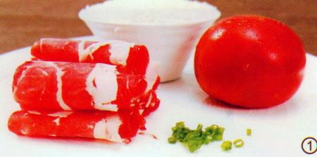 番茄肥牛粥做法步骤1