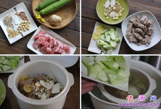 清凉丝瓜莲子排骨汤的做法