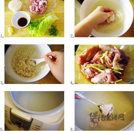 姜丝排骨粥