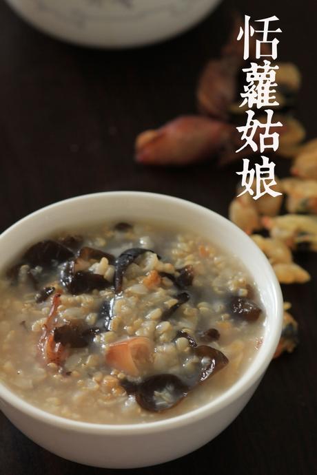海鲜糙米木耳粥