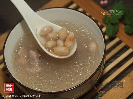 (图)花生猪骨汤的做法