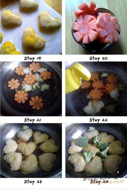 爱心咖喱饺汤煲的做法