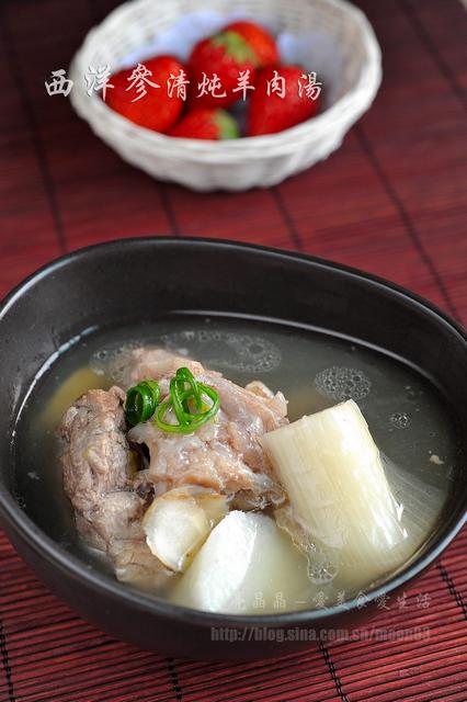 西洋参清炖羊肉汤的做法