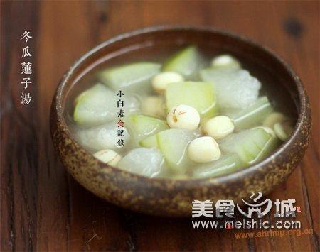 冬瓜莲子汤的做法
