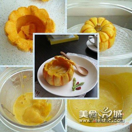 原盅南瓜浓汤的做法