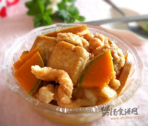 南瓜炖豆腐的做法