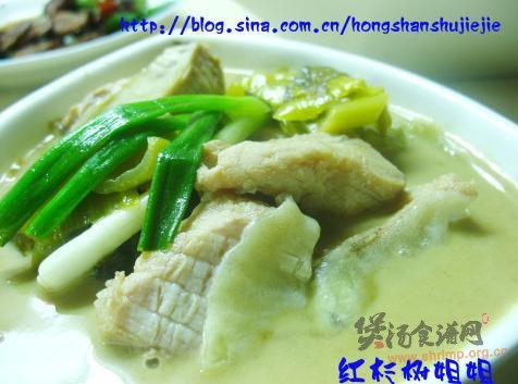 酸菜炖鲶鱼的做法