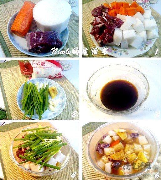 萝卜牛肉煲的做法