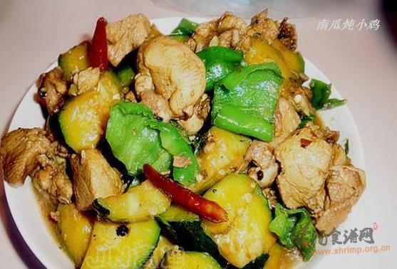 南瓜炖小鸡的做法