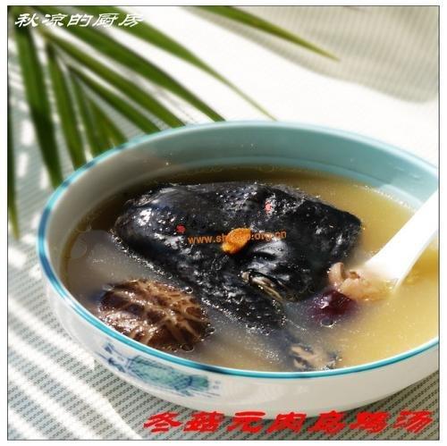 冬菇元肉乌鸡汤的做法