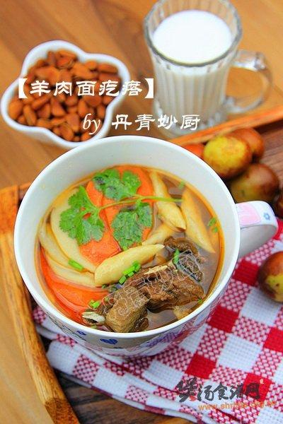 羊肉面疙瘩汤的做法