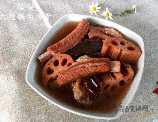 红莲排骨汤的做法