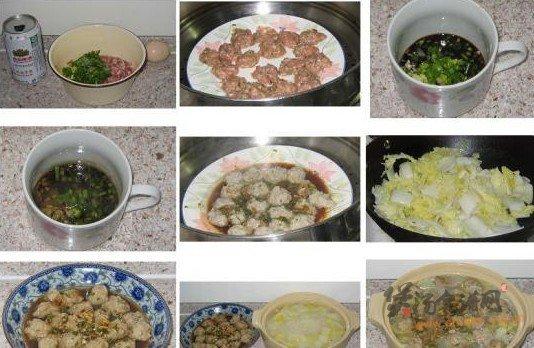 白菜粉丝丸子煲的做法