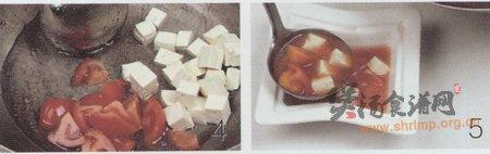 (图)番茄豆腐汤的做法