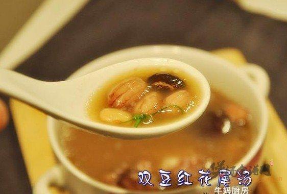 双豆红花尾汤的做法