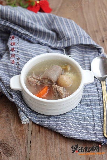 清补羊汤的做法
