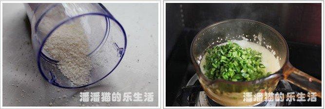 骨汤菠菜粥的做法
