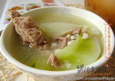 薏米黄瓜龙骨汤的做法