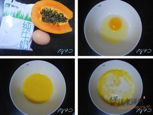 木瓜炖蛋的做法
