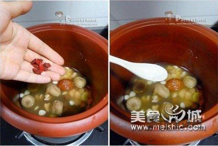 (图)无花果瘦肉汤的做法