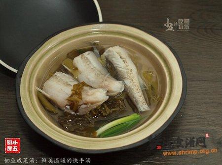 佃鱼咸菜汤的做法