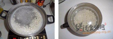 芒果奶香小丸子的做法