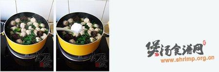 菠菜肉丸子汤的做法