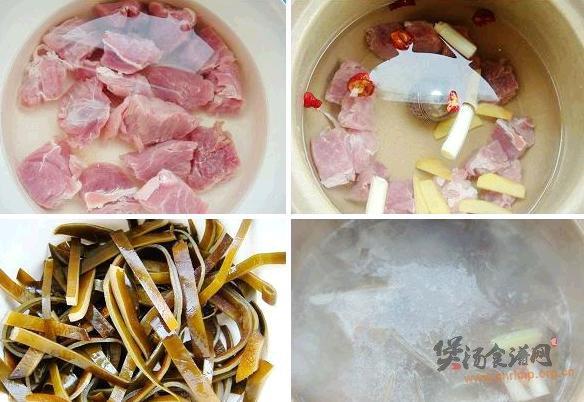 海带炖牛肉的做法